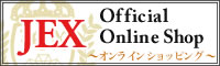 JEX Gem Gallery Official Online Shop (Japanese only)